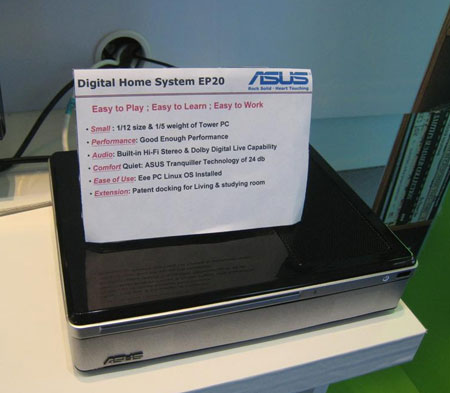 Asus Eee PC 900 - Digital Home System EP20