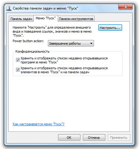 Русский языковой пакет для Windows 7 RC уже на Windows Update