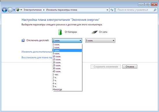 Windows 7: управление электропитанием, BitLocker и AppLocker