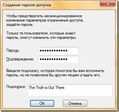 Как сделать доступ ко всем сайтам