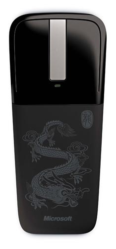 Arc Touch Mouse Year of the Dragon