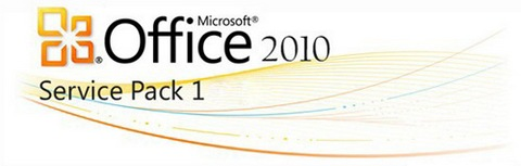 Microsoft выпустит Office 2010 SP1 к концу июня