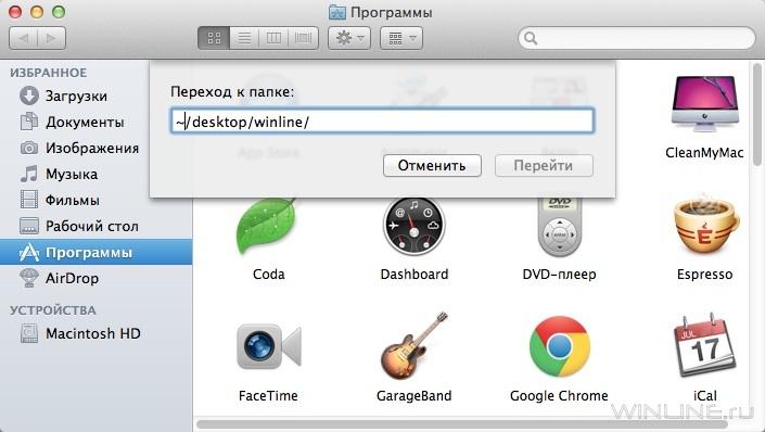 Как в mac os сделать файлы скрытыми