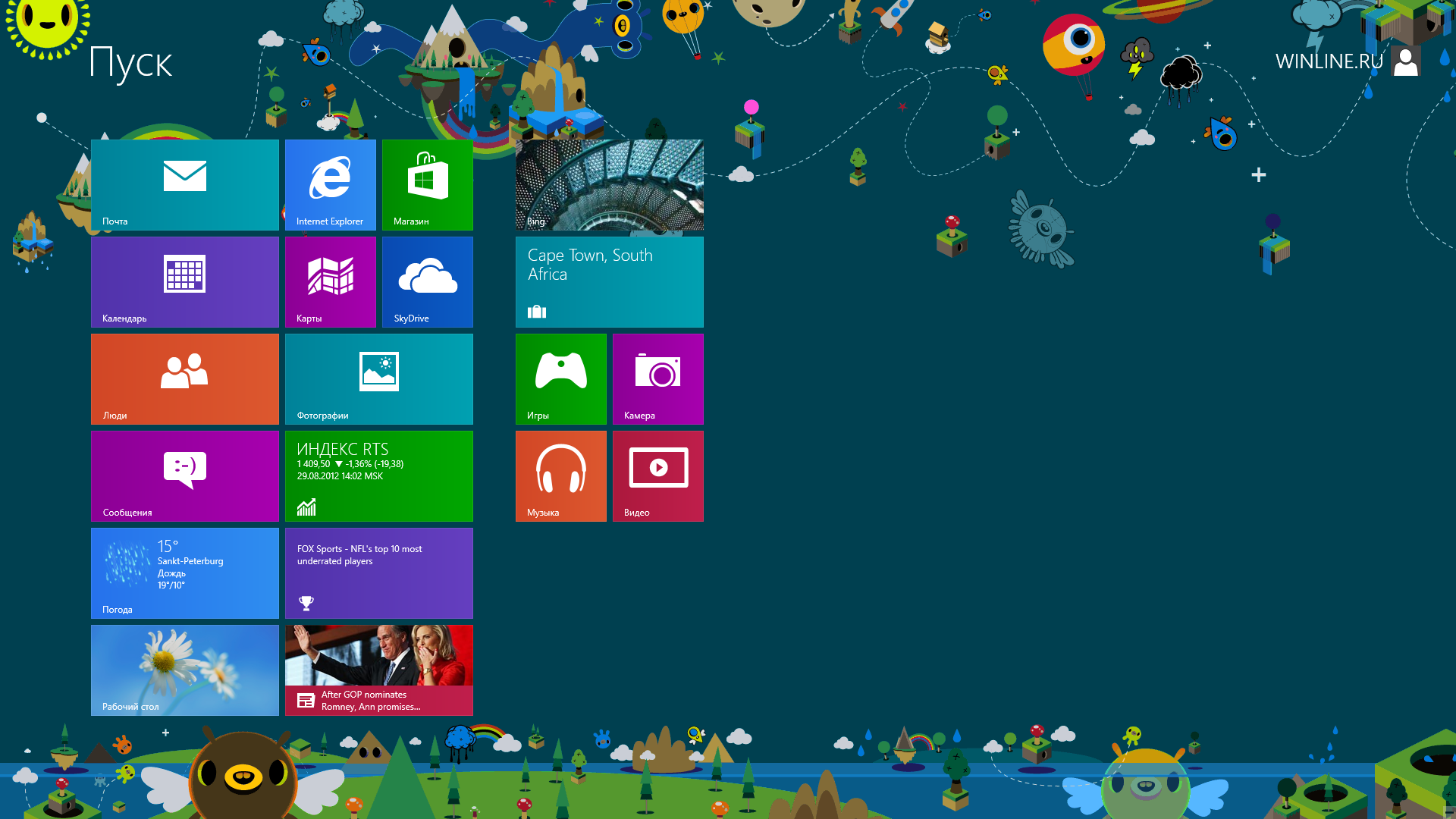 Как сделать кс на весь экран на ноутбуке на виндовс 10