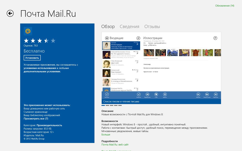 Как избавиться от непрочитанных сообщений в приложении Gmail 64