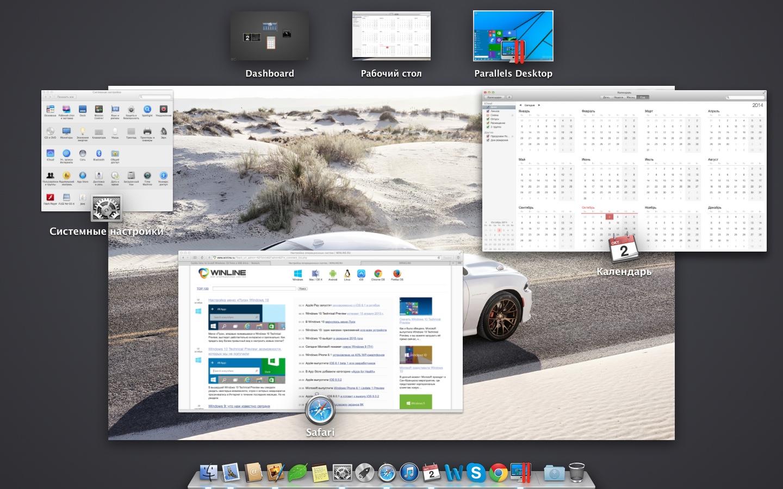 Работа виртуальных рабочих столов в OS X