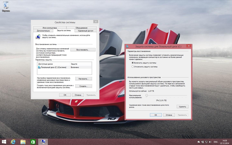 Восстановление системы Windows 8.1