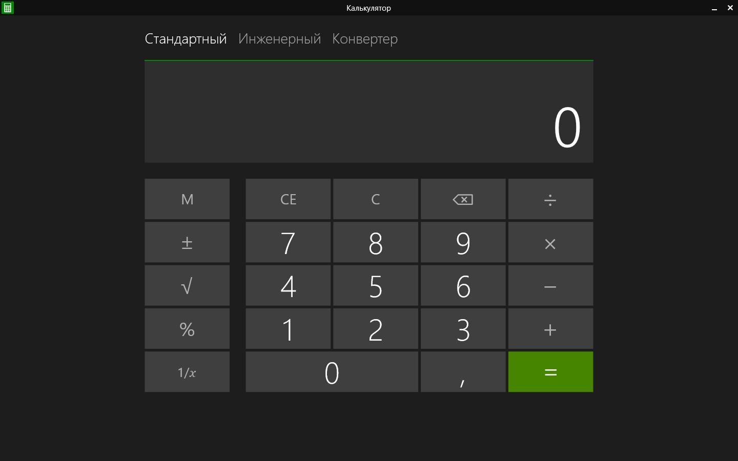 modern calculator windows 8.1