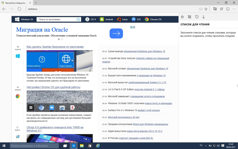 Как сделать гугл главным браузером на компьютере