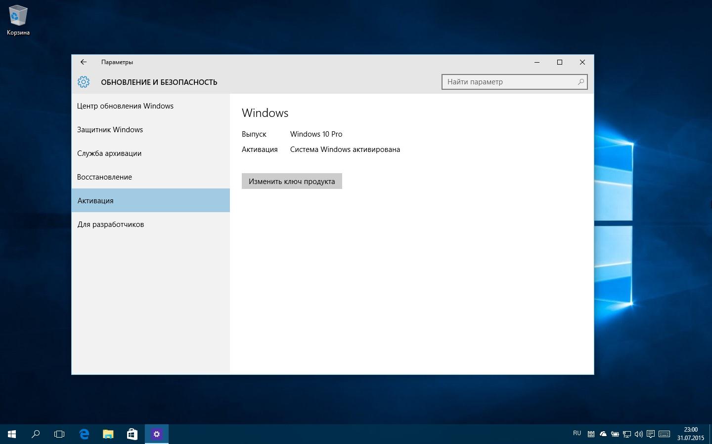 лицензионный ключ для активации продукта windows 7 максимальная 64 bit
