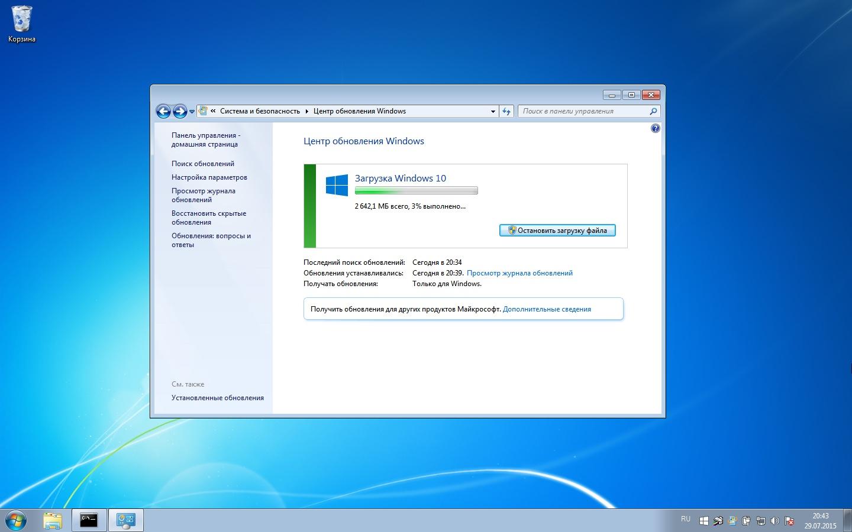 скачать обновления для windows 10