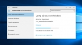 Microsoft выпустила Windows 10 build 10525
