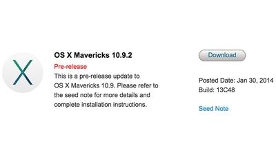 Apple выпустила OS X 10.9.2 Maverick Beta 4