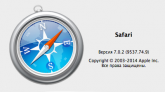 Улучшения Safari 7.0 в OS X Mavericks