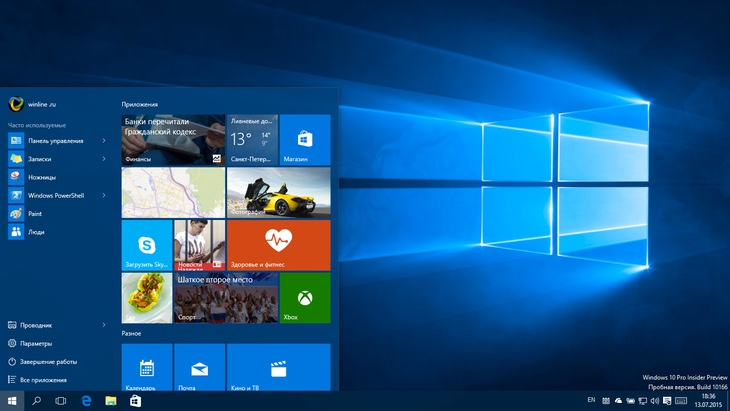 Обзор Windows 10 Insider Preview build 10166