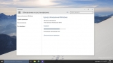 Скачать Windows 10 Insider Preview build 10074