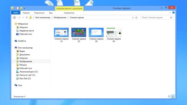 Взять кредит наличными в Конотопе - онлайн займ на карту
