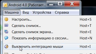 Программа Для Изменения Разрешения Экрана В …