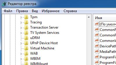 Как сделать диск с программами с автоматической установкой